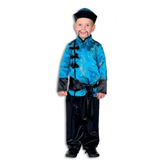 Aziatisch jongens kostuum blauw. aziatische jongens kostuum van goede kwaliteit stof. het aziatische kostuum ...